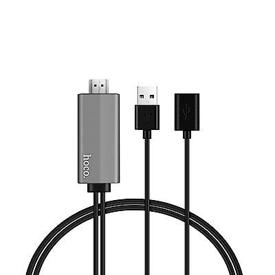 hoco UA7 Lightning to HDMI 高清同頻器