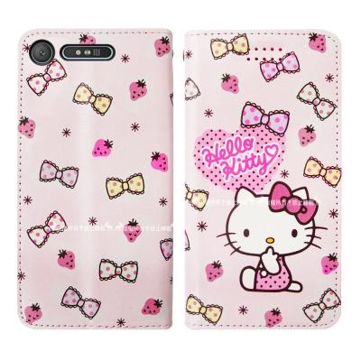 Hello Kitty貓 SONY Xperia XZ1 磁力皮套(草莓)