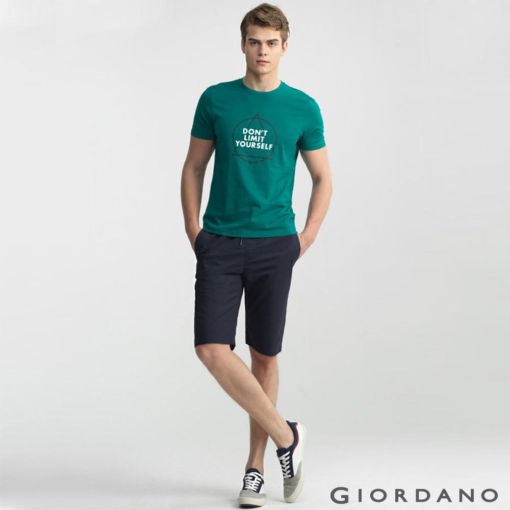 GIORDANO 男裝純棉抽繩鬆緊腰休閒短褲-66 標誌海軍藍