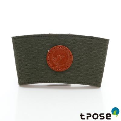 tripose YOLO系列可調式防潑水隔熱杯套 - 綠
