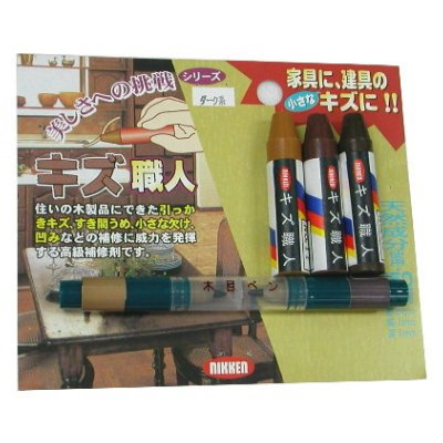 日本Nikken木製品簡易補修組(暗色系)-全組3支(色)+小補色筆2色