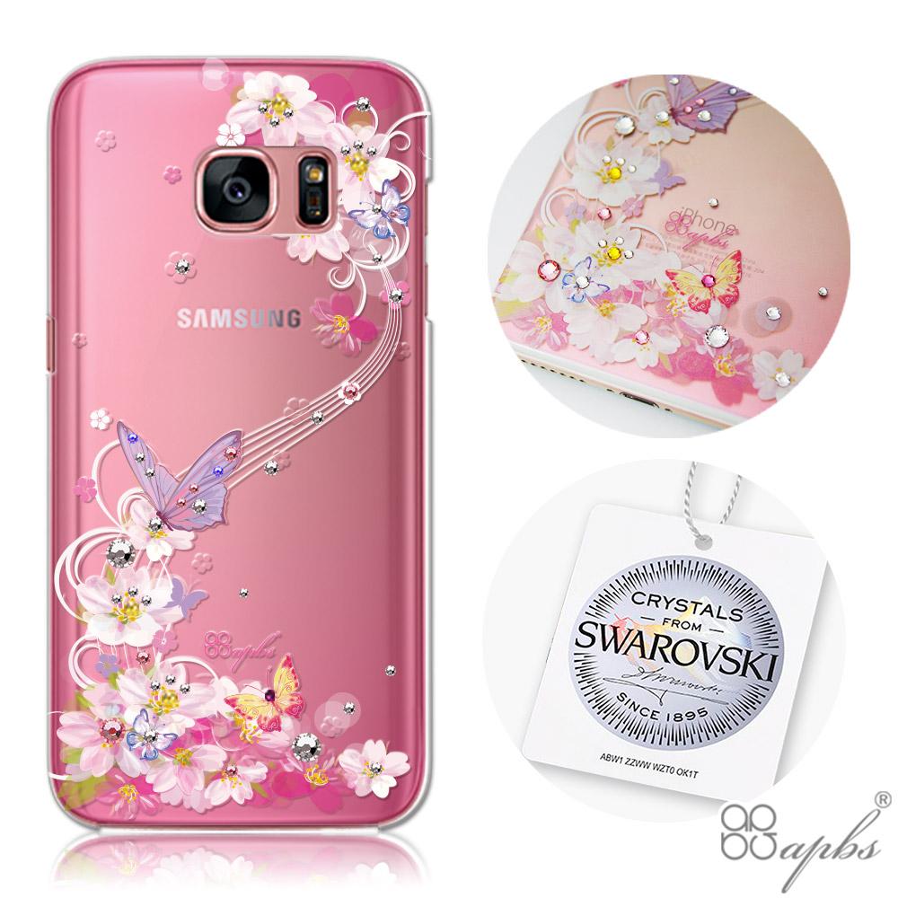 apbs Samsung S7&S7edge 施華洛世奇彩鑽手機殼-迷蝶香