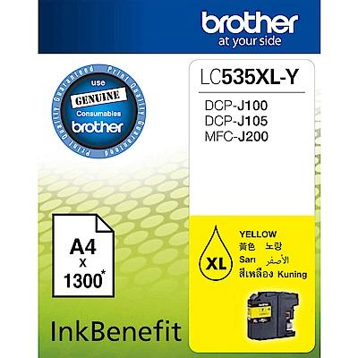 Brother LC535XL-Y 原廠超高容量黃色墨水匣