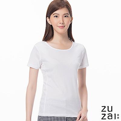 zuzai 自在歸真系列女無重力暖搭短袖衣-白色
