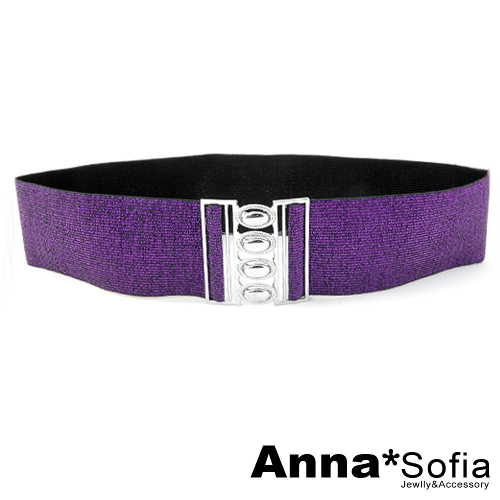 AnnaSofia 韓款星點 中版6cm彈性腰帶腰封(星點薰紫)