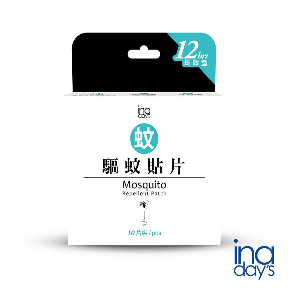 inaday's 捕蚊達人 天然長效驅蚊防蚊貼片