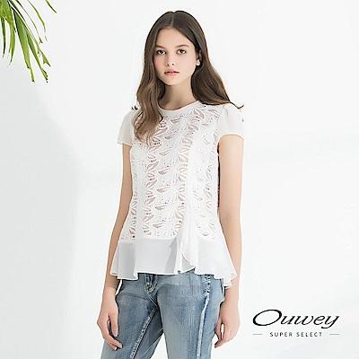 OUWEY歐薇 假透膚縷空蕾絲造型上衣(白)