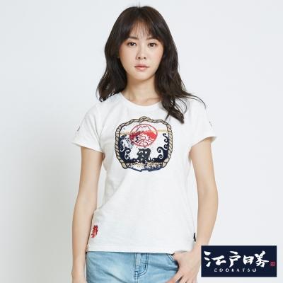 EDWIN EDO KATSU 江戶勝酒繩短袖T恤-女-米白