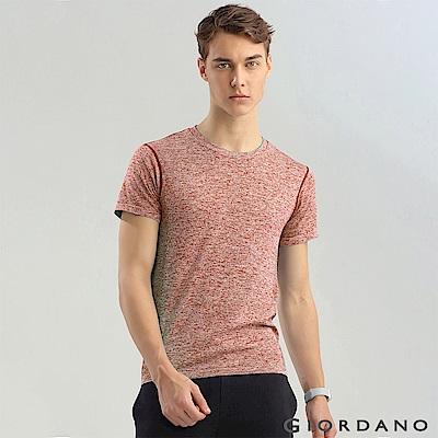 GIORDANO 男裝G-MOTION運動彈力短袖T恤-24 雪花港口紅