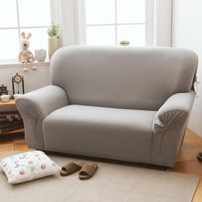 格藍家飾 繽紛樂彈性沙發套 2 人-亞麻灰
