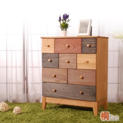 桐趣 - 薰衣草森林9抽實木收納櫃 W60*D32*H74.5 cm