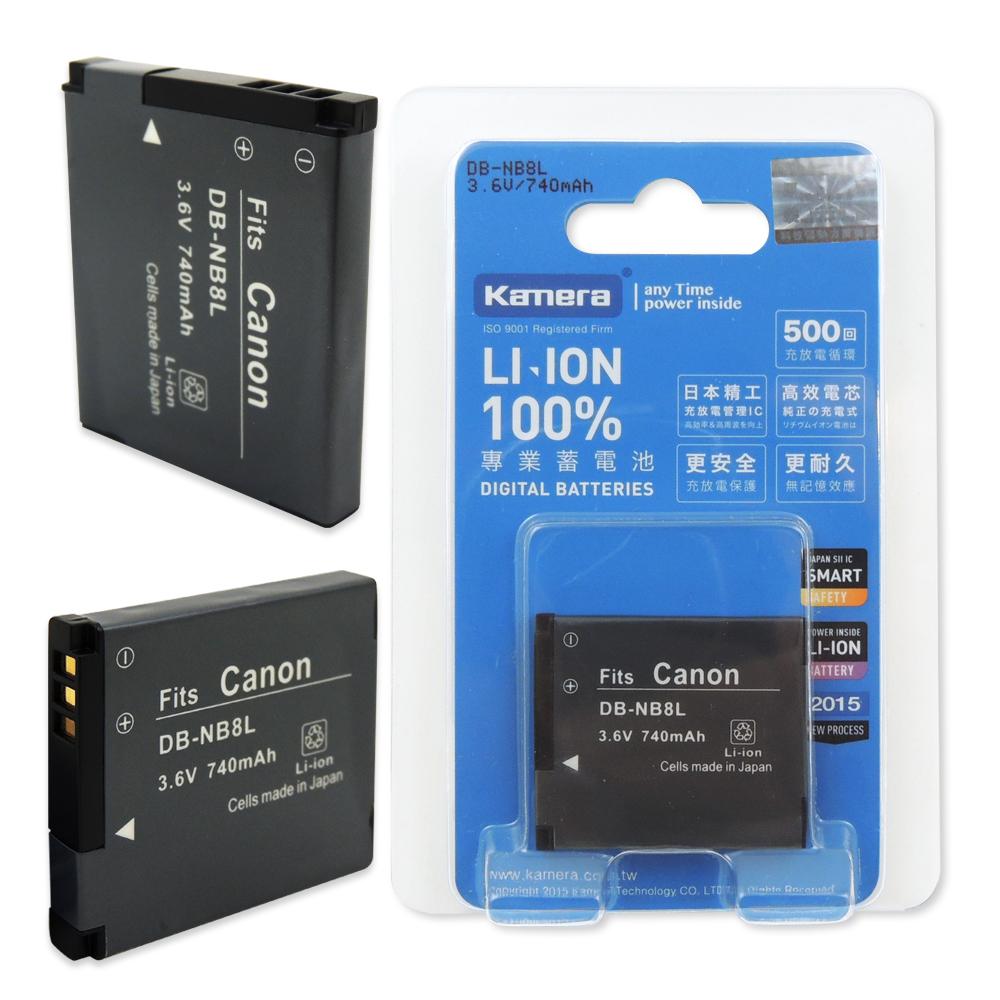 Kamera 佳美能 For Canon NB-8L 高容量相機鋰電池