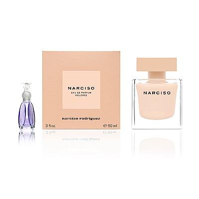 NARCISO 裸時尚粉香精100ml