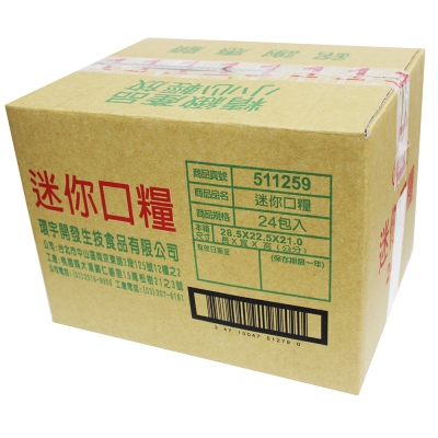 掬水軒 迷你口糧棒整箱(70gx24包)