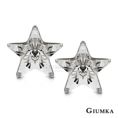 GIUMKA耳環 璀璨之星鋼針耳環(白水晶)