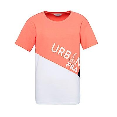 FILA 男圓領T恤-嫩紅 1TES-1701-AZ