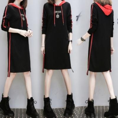 中大尺碼紅色連帽抽繩紅色邊條拼接字母吊飾洋裝XL~4L-Ballet Dolly