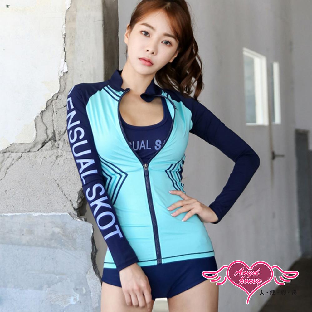 泳衣 暢遊湛藍 四件式長袖水母衣泳裝(藍M~XL)AngelHoney天使霓裳