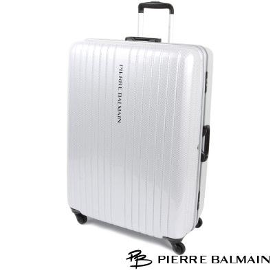 PB皮爾帕門- 30吋 超輕量鋁鎂框鏡面 行李箱-光澤白