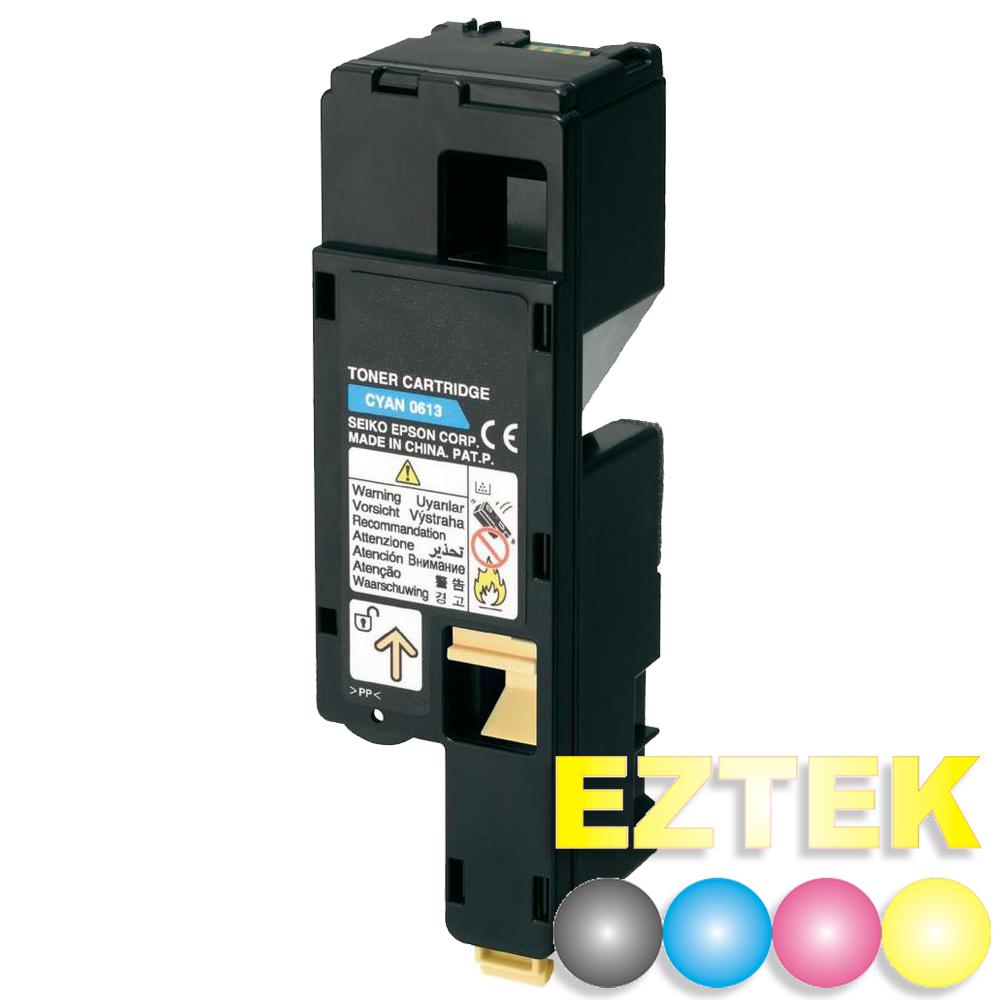 EZTEK EPSON S050613 高容量藍色環保碳粉匣