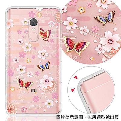 YOURS Xiaomi 小米 紅米系列 彩鑽防摔手機殼-迷蝶花