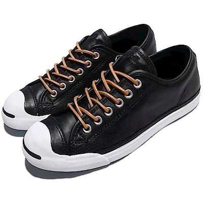 Converse 休閒鞋 JP 女鞋