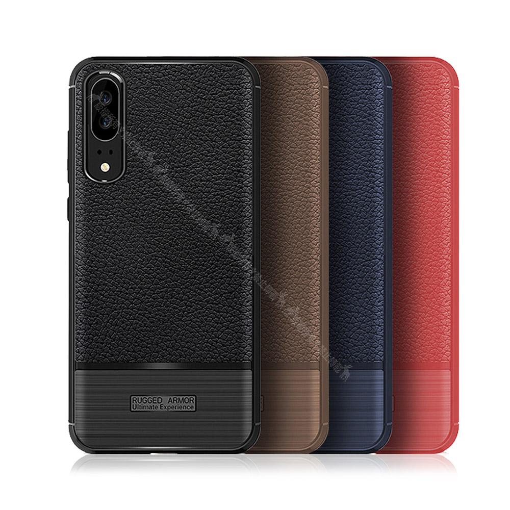 VXTRA Huawei P20 Pro防滑手感皮紋軟性手機殼