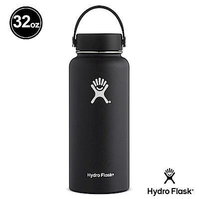 美國Hydro Flask 真空保冷/熱兩用鋼瓶 946ml 寬口 時尚黑