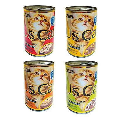 聖萊西 Us Cat 愛貓餐罐 400g