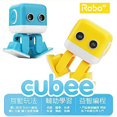 Robo方小方智能娛樂紓壓遙控機器人 益智兒童玩具