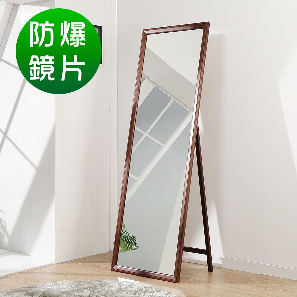 BuyJM實木立掛兩用防爆鏡片大穿衣鏡/立鏡/壁鏡/寬60x高180cm-免組