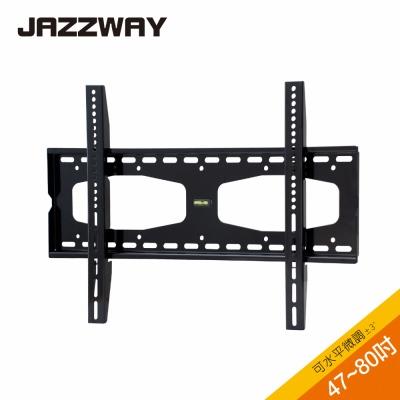 JAZZWAY 47-80吋液晶萬用臂架/JW-03