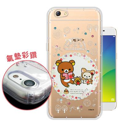 日本授權正版 拉拉熊 OPPO R9s 5.5吋 野餐茶日 彩鑽氣墊手機殼(閱讀...