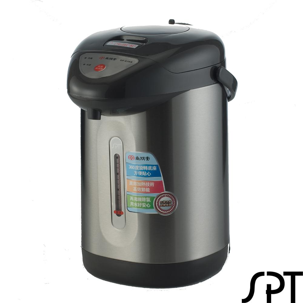 尚朋堂 3.5公升氣壓式熱水瓶 (SP-636B)