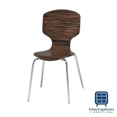 漢妮Hampton愛麗屋木紋造型餐椅─黑檀木(五分椅腳)/餐桌椅/洽談