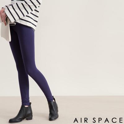 AIR SPACE 舒適柔軟棉質內搭褲(深藍)