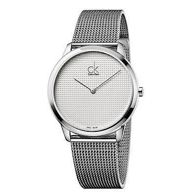 CK CALVIN KLEIN Minimal系列立體錶盤米蘭帶手錶-35mm