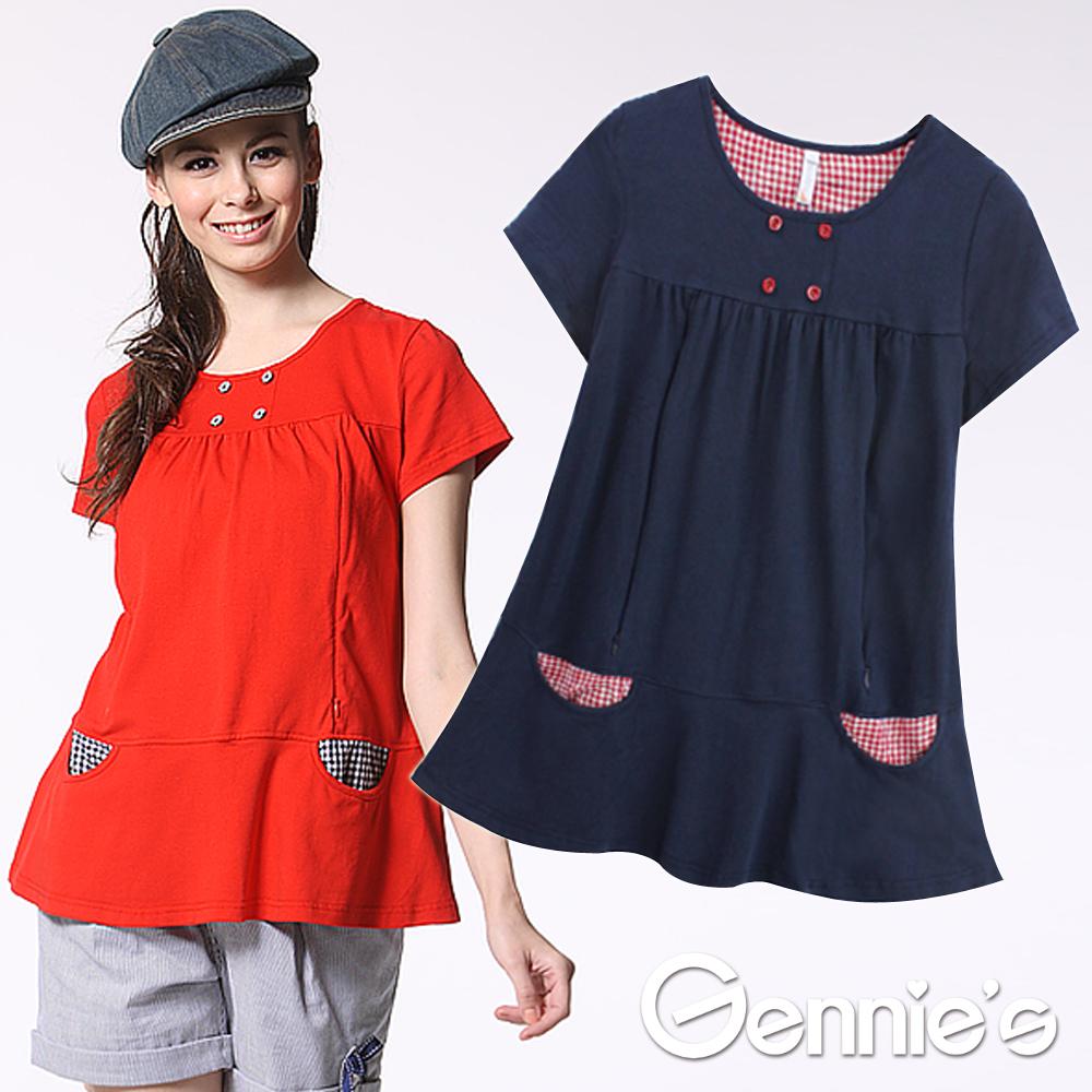 【Gennie's奇妮】俏皮公主格紋口袋春夏哺乳上衣(GNA40)