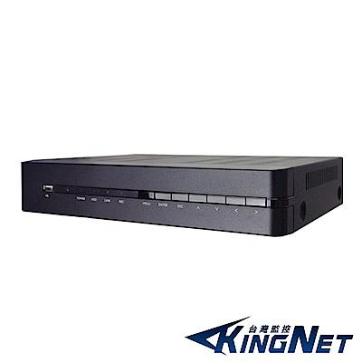 台灣監控大廠 高畫質4路遠端監控錄影監視主機 HD1080P