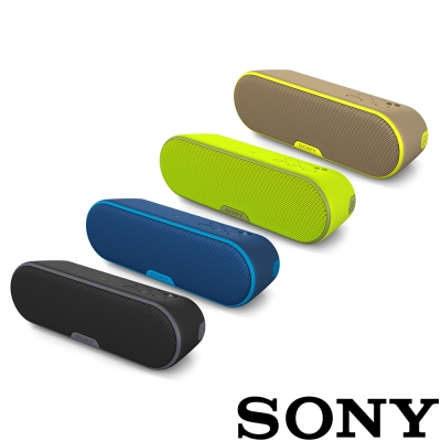 SONY 防水藍牙喇叭 SRS-XB2