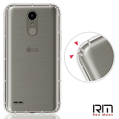 RedMoon LG K10-2017/LGM250M 5.3吋 防摔透明TPU手機軟殼