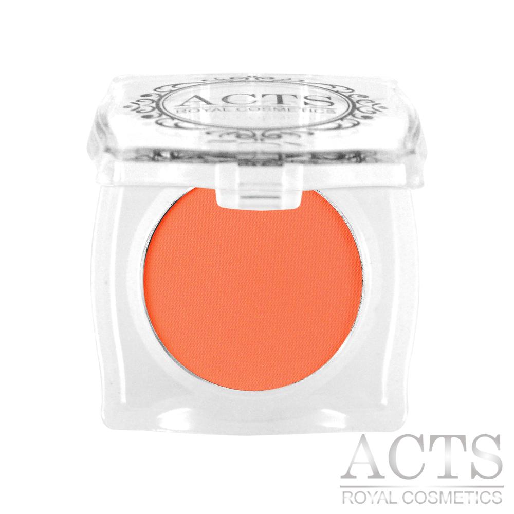 ACTS維詩彩妝 霧面純色眼影 橘色A201