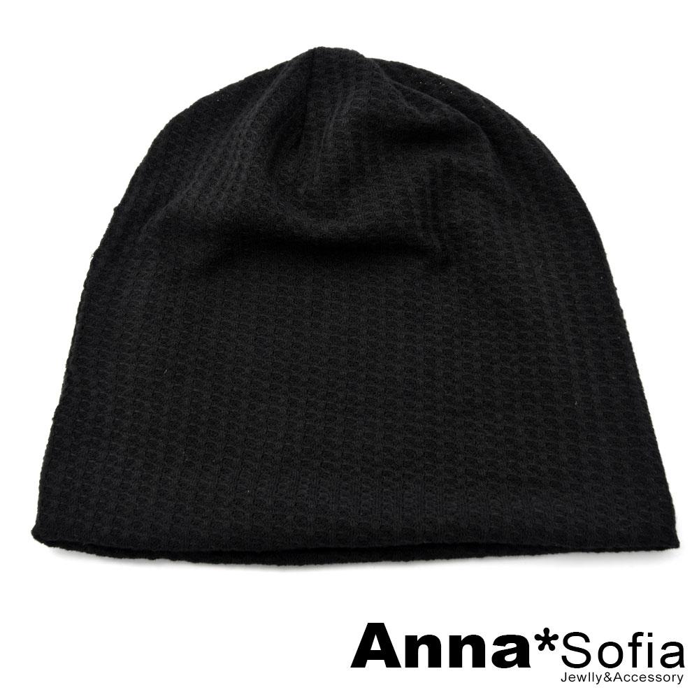 【滿額再75折】AnnaSofia 立體細網格 針織薄款毛帽(黑系)