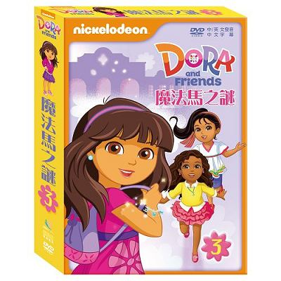 DORA FRIEND 3DVD