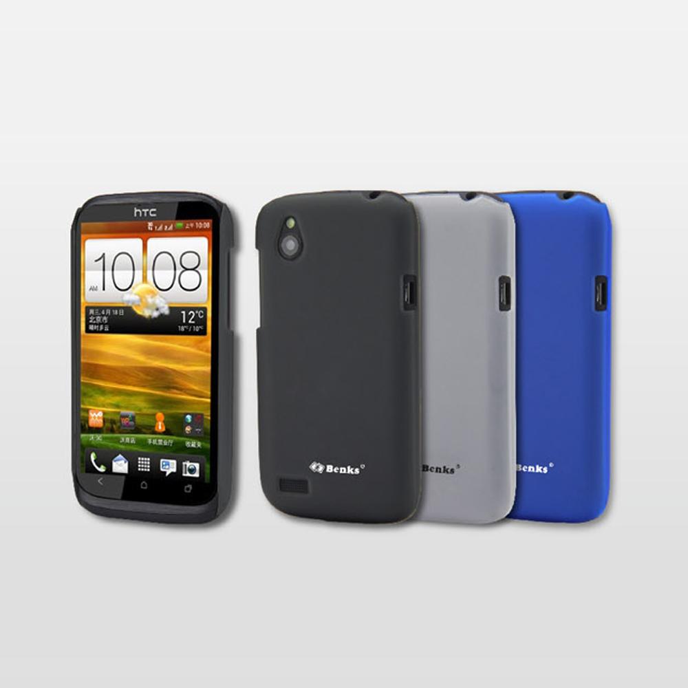 BENKS HTC T328W Desire V新曲奇硬質保護殼