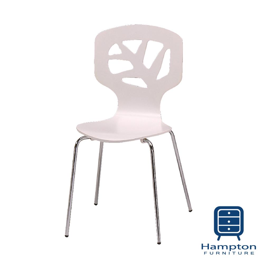 漢妮Hampton愛麗屋雕葉樹狀造型餐椅─優雅白(五分椅腳)/造型椅/洽談椅