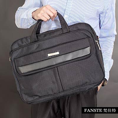 Fanste-梵仕特-經典-多功能電腦公事包-1206