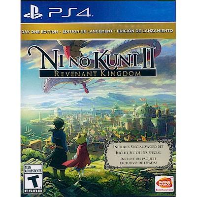 二之國 2 王國再臨 Ni no Kuni II (第二國度) -PS4 英日文美版