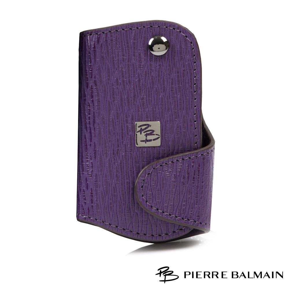 PB皮爾帕門-時尚100%頭層真牛皮單鎖磁釦鑰匙包-550