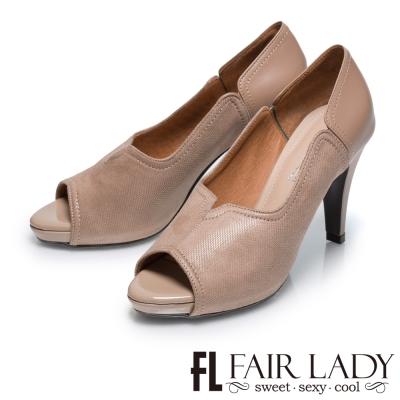 Fair Lady 微開衩剪裁性感魚口高跟鞋 拿鐵